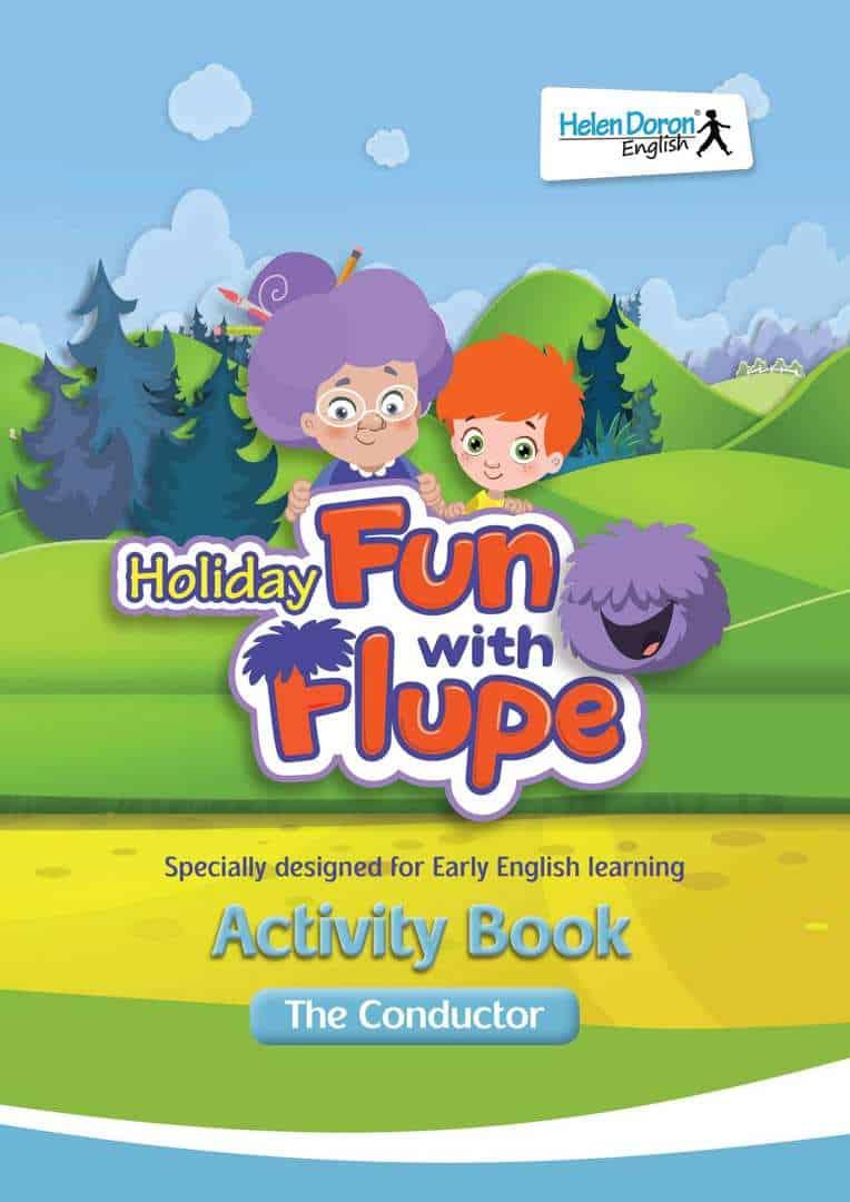 Курс Holiday Fun with Flupe