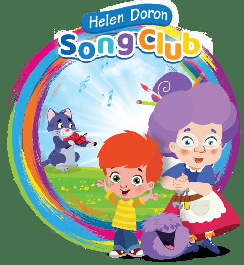 <h2>Песенки на английском с YouTube каналом Helen Doron Song Club</h2>