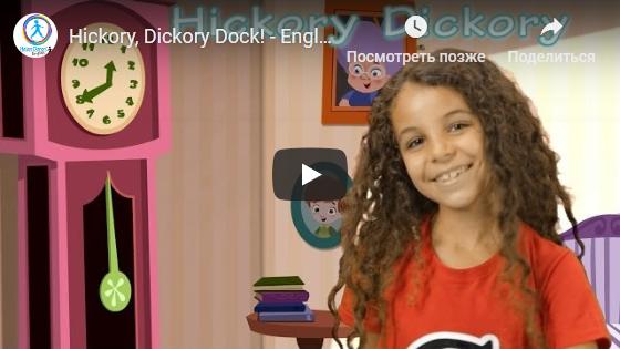 английские песни для детей и подростков