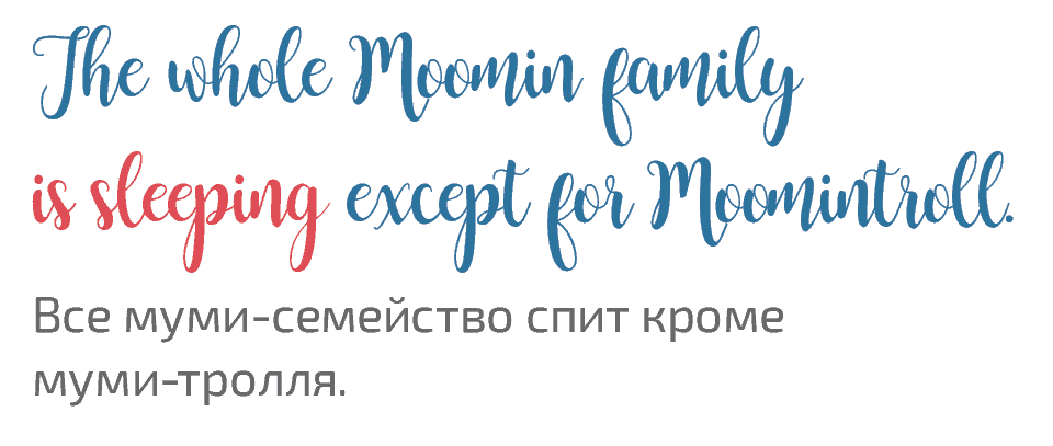 пример present continuous The whole Moomin family is sleeping except for Moomintroll