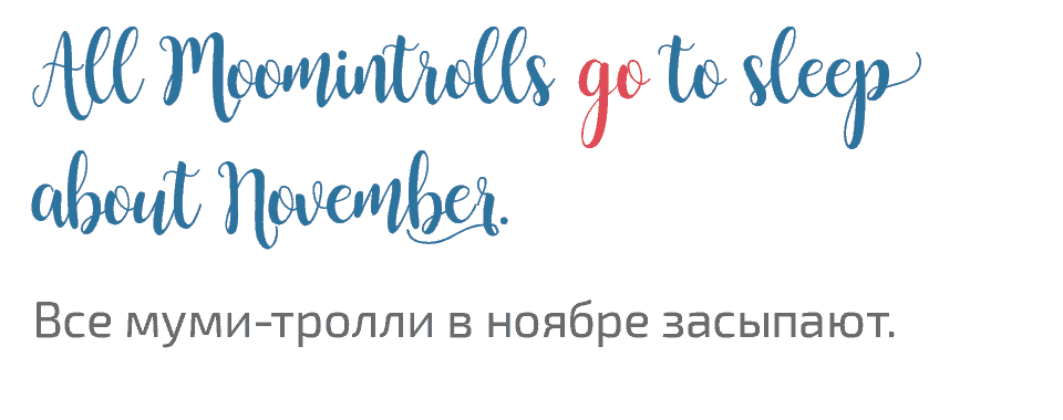 пример present simple All Moomintrolls go to sleep about November