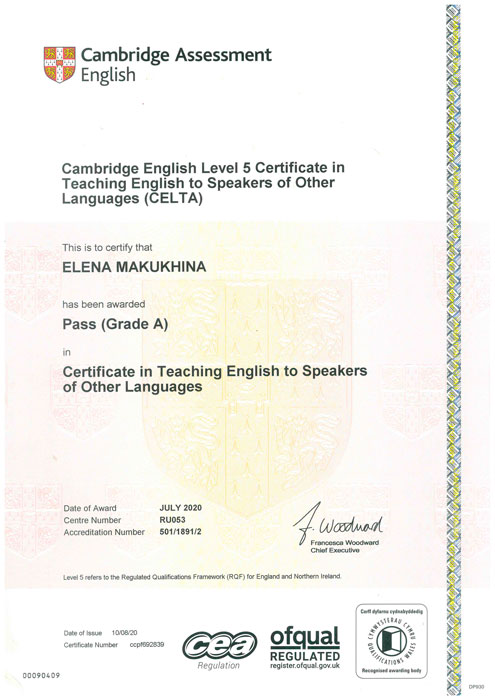 Сертификат CELTA