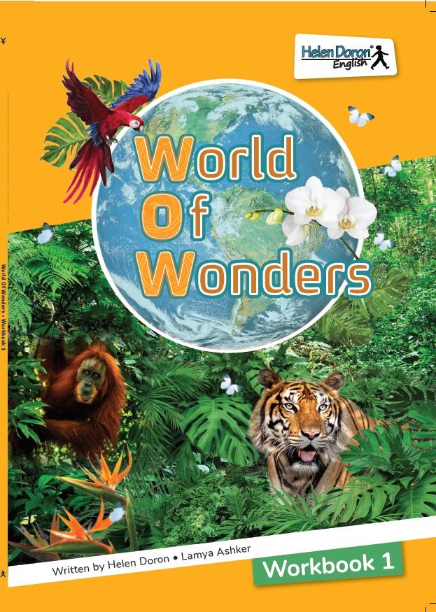 Скачать - World of Wonders (от 11 до 14 лет)