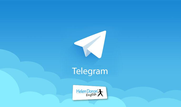 Helen Doron Russia теперь в Telegram!